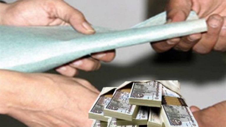 رشاوى مالية