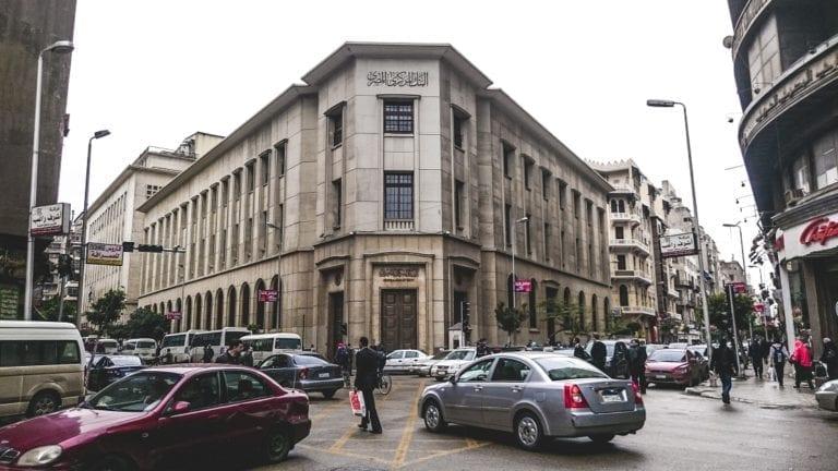 الحكومة تقترض من البنوك