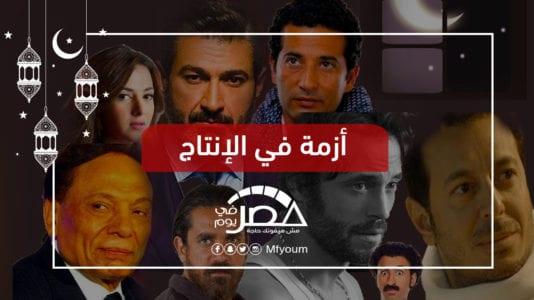 خريطة مسلسلات رمضان 2019: دراما وأكشن وكوميديا