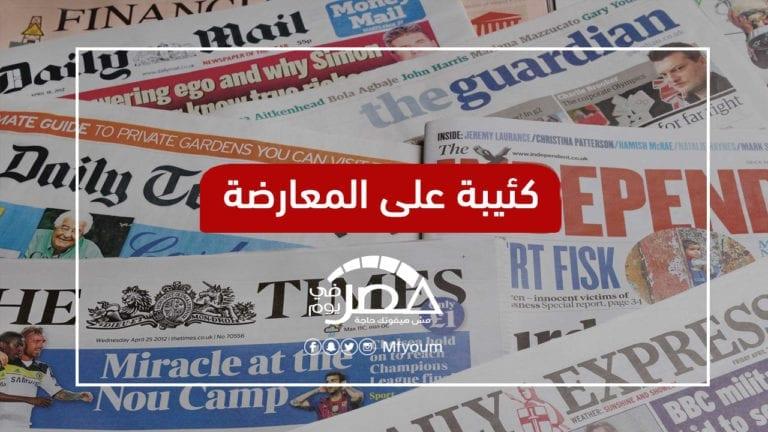 كيف رأت الصحف العالمية الاستفتاء في مصر؟