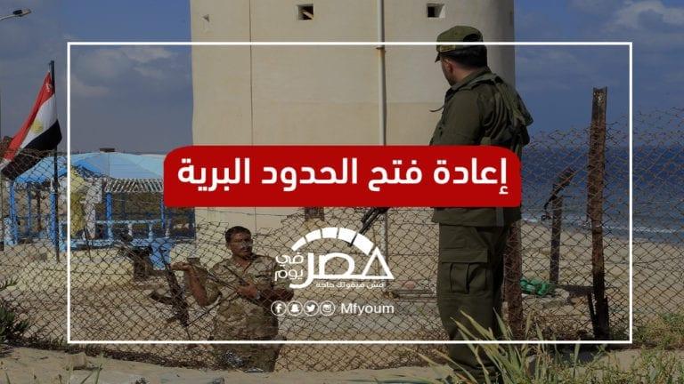 بعد 4 أيام من عزل البشير.. تعرف على أوضاع المصريين بالسودان