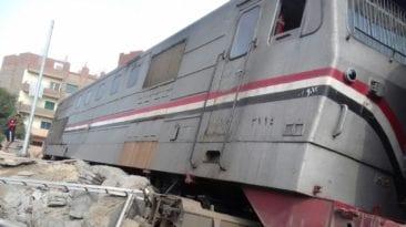 قطار كفر الشيخ