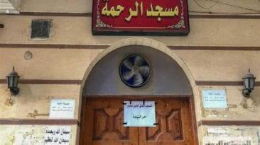 إيداع قاتل إمام مسجد الرحمة بمستشفى الصحة النفسية