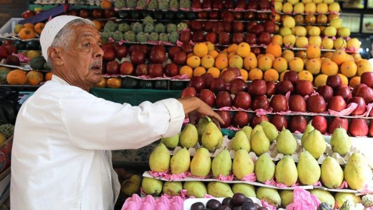 أسعار مصر في يوم الجمعة 19 أبريل