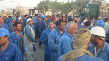 العمل في مصر