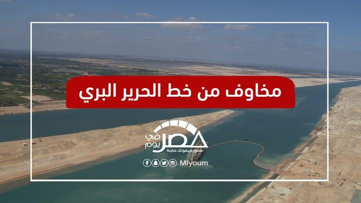 مصر تشارك بقمة مبادرة الحزام.. فائدة أم ضرر لقناة السويس؟