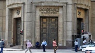 البنك المركزي يثبت سعر الفائدة على الإيداع والإقراض