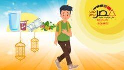 الموجة الحارة في رمضان
