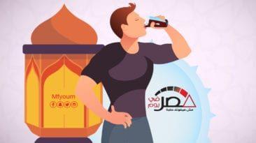 12 فائدة لمشروب التمر هندي في رمضان