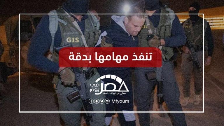 قوات G.I.S تتصدر مشهد تسلم هشام عشماوي.. ما هي؟