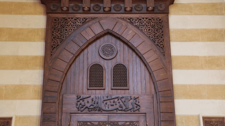 دار الإفتاء تجيب عن حكم الإفطار في رمضان لغير عذر (فيديو)