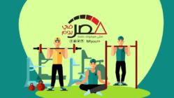 الرياضة في رمضان.. 7 نصائح (إنفوجراف)