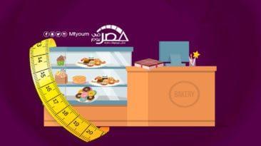 السعرات الحرارية في حلوى العيد
