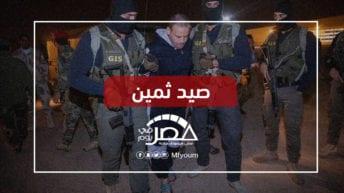 هشام عشماوي.. قصة ضابط صاعقة تمرد على الجيش
