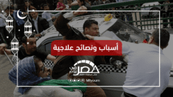 العنف في شهر رمضان.. لماذا تزداد المشاجرات والجرائم؟