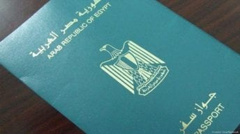 بالأسماء.. إسقاط الجنسية المصرية عن 43 شخصا