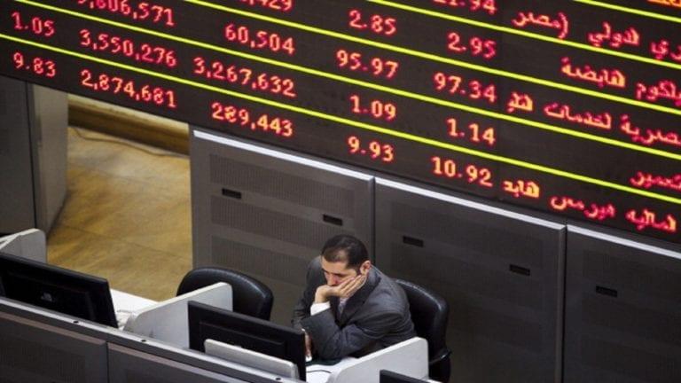 الحصاد: مؤشرات البورصة تتراجع وتخسر 18 مليارا.. وقرار بشأن نفقة الزوجة والحضانة