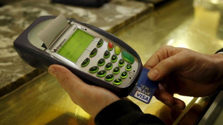 المالية تبدأ التحصيل الإلكتروني للمستحقات وتستثني 15 جهة