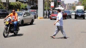 الأرصاد: انكسار الموجة الحارة السبت.. وانخفاض 6 درجات بالقاهرة