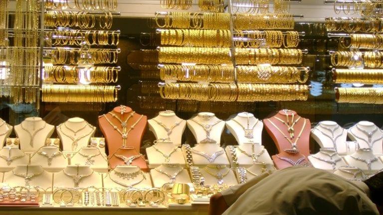 أسعار العملات والذهب اليوم الجمعة 31 مايو