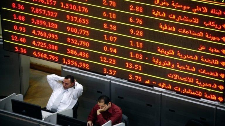 البورصة المصرية تخسر 14.7 مليار جنيه في مستهل تعاملات الأسبوع