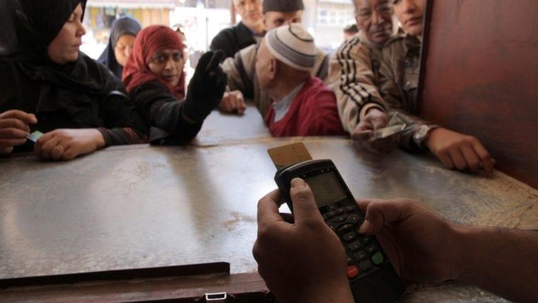 تعرف على كيفية تعديل بيانات بطاقة التموين