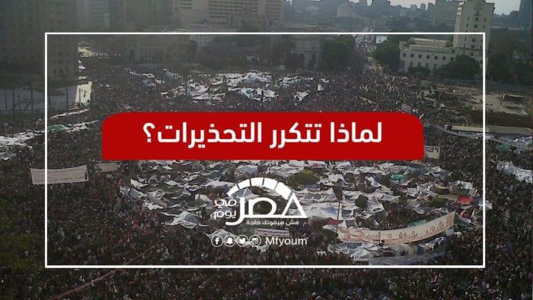 السيسي والمظاهرات: لو كانت تبني هنقف في الشارع ليل ونهار