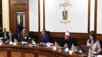 الحكومة تقر مشروع قانون إصلاح نظام التأمينات والمعاشات