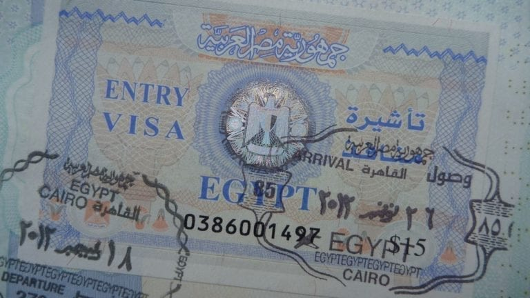 تأشيرة دخول مصر