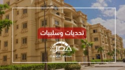 تصدير العقار المصري.. هل ينهي أزمة الركود؟