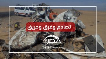 حوادث ثالث أيام عيد الفطر.. مصرع 22 شخصا وإصابة 44 آخرين