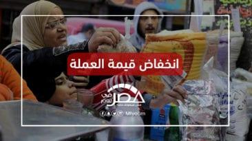 زيادة أسعار السلع والخدمات.. ماذا يعني ارتفاع معدل التضخم في مصر؟