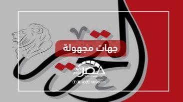 موقع التحرير.. القصة الكاملة من الحجب إلى الإغلاق
