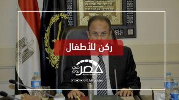 خدمات وزارة الداخلية الإلكترونية.. هل تسهل على المواطنين؟