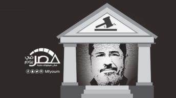 6 سنوات محاكمة.. محمد مرسي أمام القضاء (إنفوجراف)