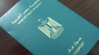 الحكومة تقرر سحب الجنسية المصرية من فلسطينيين بسبب الغش