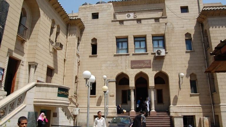 افتتاح مستشفى المسنين والأطفال بطب عين شمس.. تفاصيل
