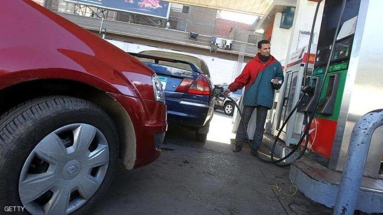 حقيقة رفع أسعار الوقود