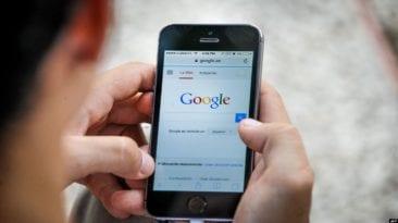بطء الإنترنت في مصر