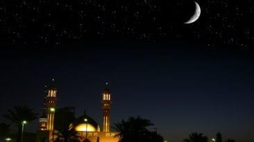 هلال عيد الفطر