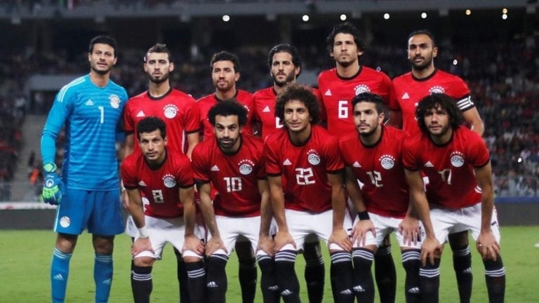 مصر وغينيا