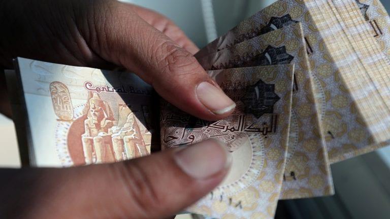 المالية تعلن دمج مصلحتي الخزانة العامة وسك العملة