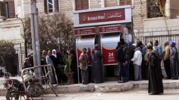 إجازة عيد الفطر 5 أيام للعاملين في البنوك والبورصة ويومان للقطاع الخاص