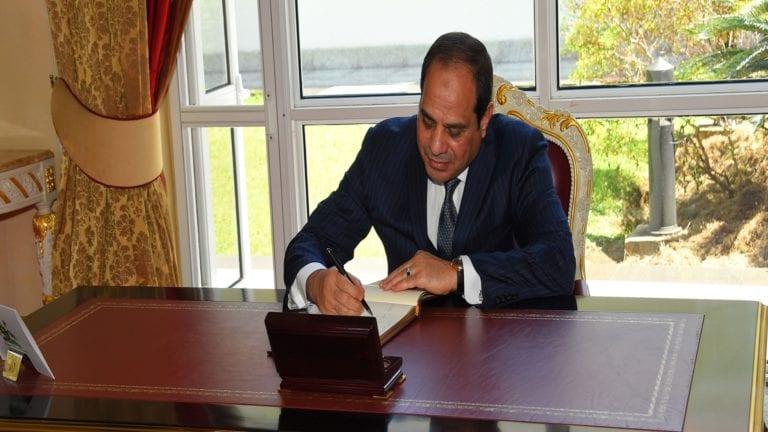 قرار من السيسي بانضمام مصر إلى الميثاق العربي لحقوق الإنسان