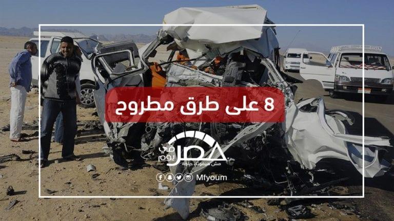 مصرع 18 شخصا وإصابة 4: حوادث طرق وغرق وانتحار وقتل