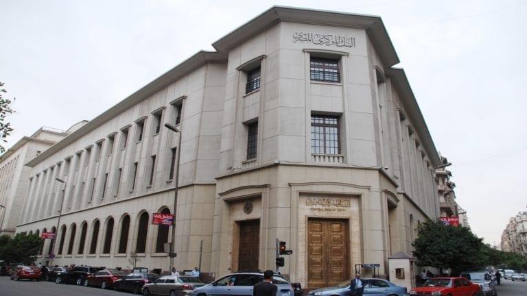 الحكومة تقترض 20.2 مليار جنيه لتمويل عجز الموازنة