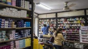 أزمة بين البيطريين والصيادلة حول اختصاصات هيئة الدواء الجديدة