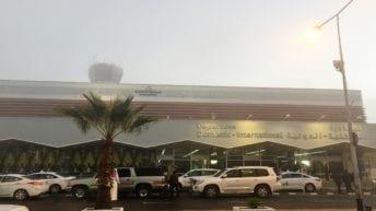مصر تدين قصف مطار أبها السعودي