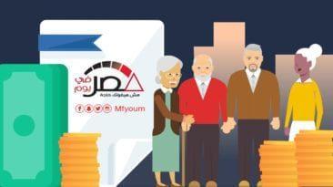 قانون التأمينات والمعاشات الجديد.. 10 معلومات (إنفوجراف)