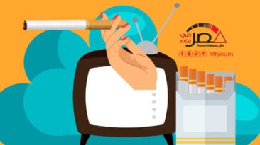 تدخين الإناث في الدراما عشرة أضعاف الواقع (إنفوجراف)
